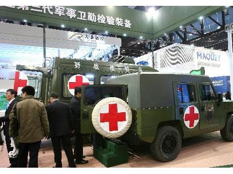 第三十一届国际医疗仪器设备展览会