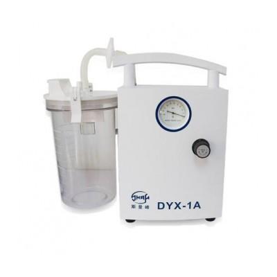 低负压吸引器 医用低负压吸引器 弘盛医用低负压吸引器