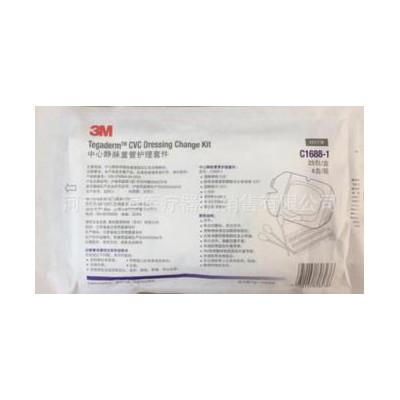 聚慕静脉置管护理套件  C1688-1静脉置管护理套件