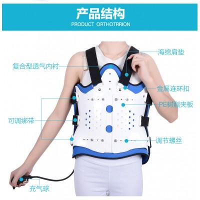 深圳好医仕胸腰椎固定支具压缩性骨折术后康复穿戴护具支架