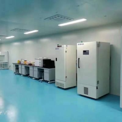 鑫贝西BDF-86V348 -86℃立式超低温冷藏箱血液医用冷藏箱厂家