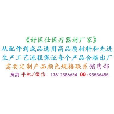 深圳医疗康复护具生产厂——源头厂家特价批发直销