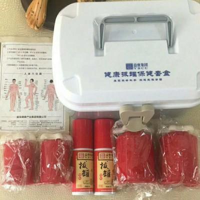 强力纳米红外线磁疗拔罐器招商 益宝磁疗拔罐器OEM