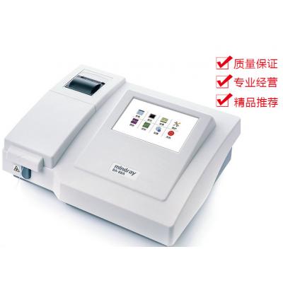 阿里路BA-88A半自动生化分析仪 生化分析仪