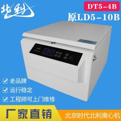 DT5-4B低速台式离心机,老款120孔低速离心机