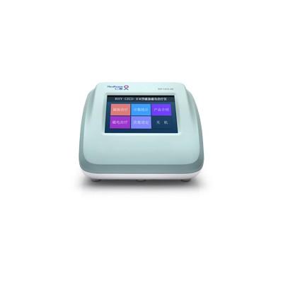 慢性前列腺炎弱精症|磁振磁电治疗仪RHY-CZCD-IIM|便携式家用| 仁惠医疗