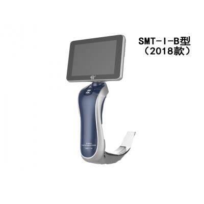 麻醉视频喉镜 永乐医疗麻醉视频喉镜 SMT-II麻醉视频喉镜