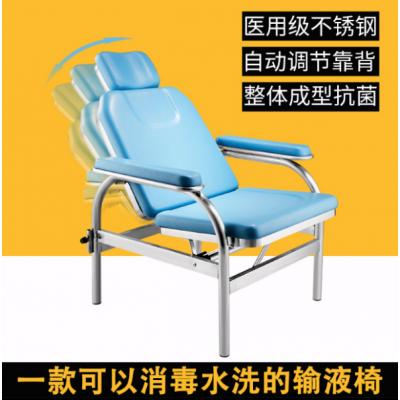 深圳凯鑫丰单人位输液椅不锈钢可调式医院候诊点滴椅不锈钢输液椅