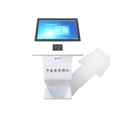 庄志 ZZ-BM-A全自助中医体质辨识一体机厂家