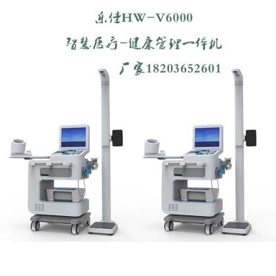 健康小屋系统通用型健康小屋体检一体机