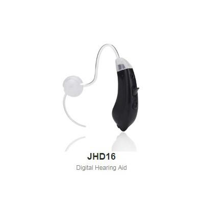 锦好数字助听器 JH-D16数字助听器