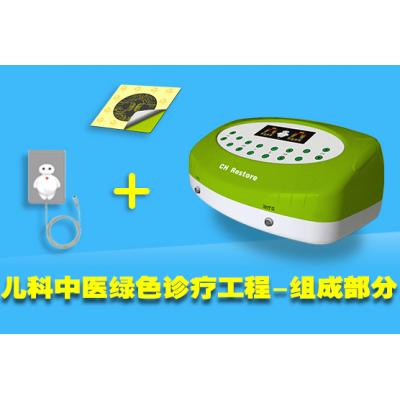 中泰儿科中医绿色诊疗工程