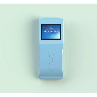 迈跃 MY001-A医用手持式绝缘检测仪价格