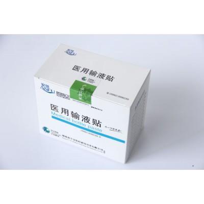 宇安 医用一次性输液贴生产厂家