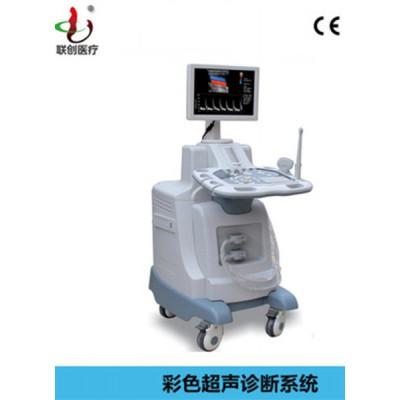 联创医疗彩超 B超 彩色超声诊断系统 彩色多普勒超声诊断仪