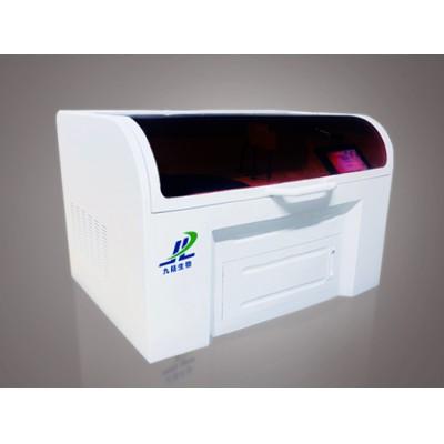 新九陆生物TCT液基细胞分析仪 WJ-500TCT液基细胞分析仪