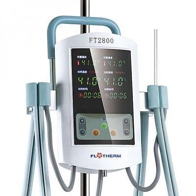 奇汇 FT2800医用输血输液加温器价格