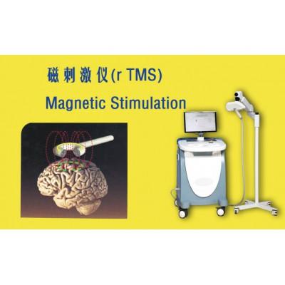 磁刺激仪 首品康达磁刺激仪