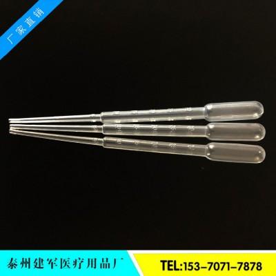 建军 3ML加长滴管一次性 塑料吸管巴氏滴管厂家直供