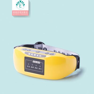 西安明视增视明目仪PBH-1 治疗青少年弱视增视明目仪眼罩