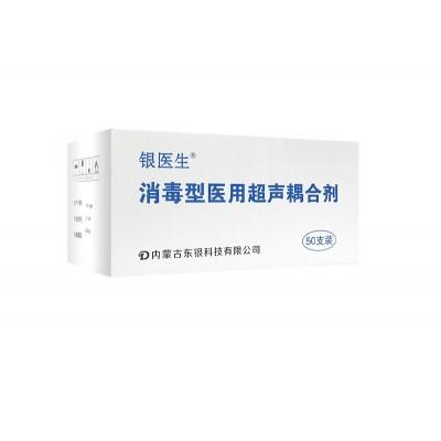 七维健康 银医生®消毒型医用超声耦合剂价格