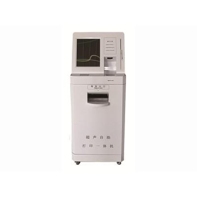 西施康 XSK-D1超声自助打印一体机价格