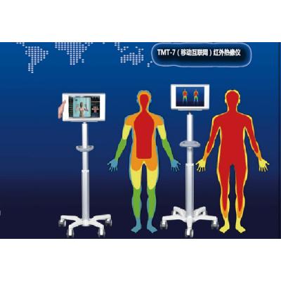 新瀚光电 TMT-7移动互联网型红外热像仪价格