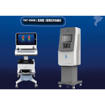 新瀚光电 TMT-9000B实用型医用红外热像仪厂家