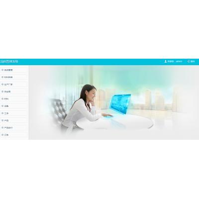 照熙医疗器械GMP管理系统(可定制开发)