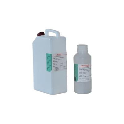 日立生化仪清洗液7600/7180/7170/7060/7021 自动生化分析仪清洗液