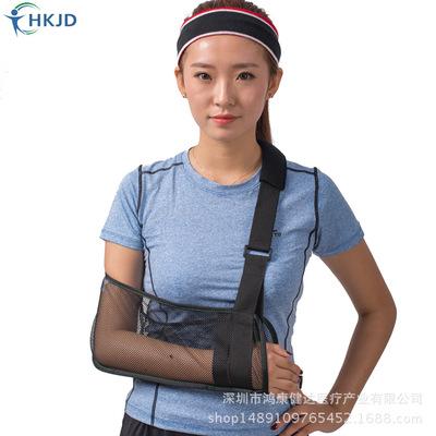 透气网布颈肩腕吊带 医用肩颈碗托带 肩颈腕托带前臂支具