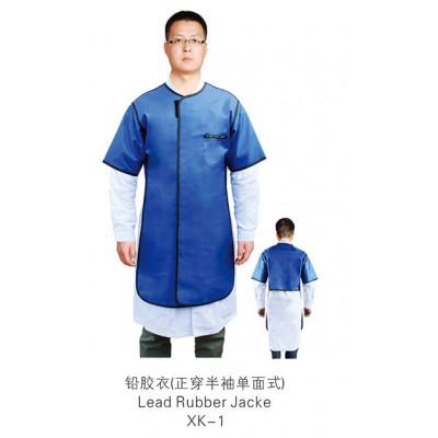龙翔 XK-1医用正穿半袖单面式铅胶衣X射线防护服价格