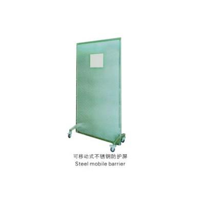 龙翔 医用可移动式不锈钢防护屏厂家