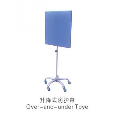 龙翔 医用放射防护升降式防护帘厂家