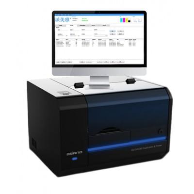 派美雅 MDP-SE 医学影像自动光盘刻录系统供应商