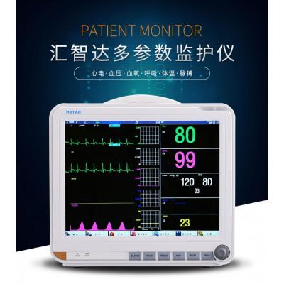 汇智达 DJ-12L型多参数监护仪供应商