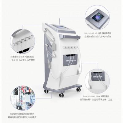 迈通医疗中医定向透药ZP-A8型中药离子导入治疗仪 中药渗透治疗仪