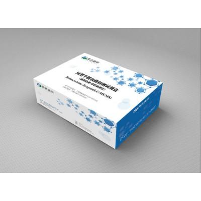 美吉逾华同型半胱氨酸检测试剂盒(液相色谱-串联质谱法)