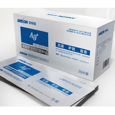 安柯信银离子创伤贴 抗菌敷料 医用卫生敷料 安信医疗设备