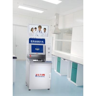 菲力姆 FLM-Ⅳ-4002医用放射科自助取片机厂家