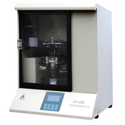 奥华 AZP-B型医用液基薄层细胞制片机价格