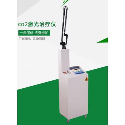 金莱特 医用理疗二氧化碳(CO2)激光治疗仪价格