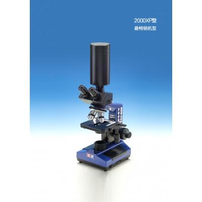 显微镜 黑背景2000XP型显微镜