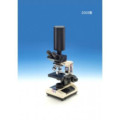 显微镜 黑背景2003型显微镜