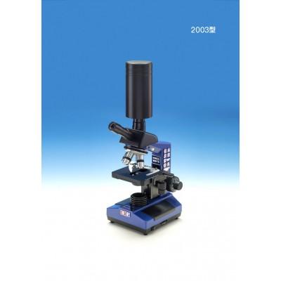 显微镜 黑背景2012型显微镜