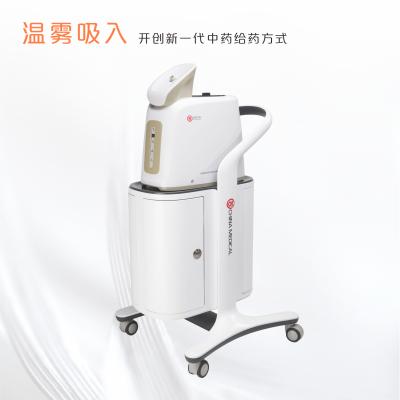 蔚然诚风医用超声雾化器 中药型医用超声雾化器 中药雾化吸入治疗仪