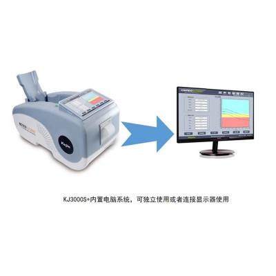 科进实业骨强度检测仪 足跟骨骨强度检测仪