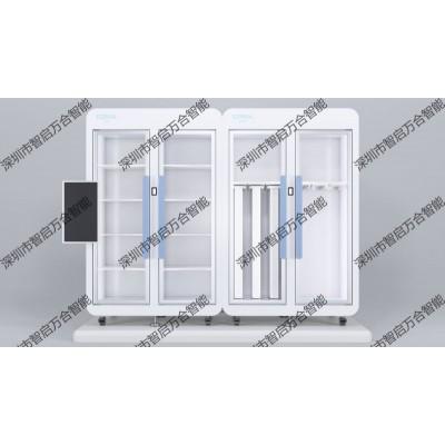 RFID智能医疗耗材柜,RFID智能柜体,智能高值耗材柜,SPD系统