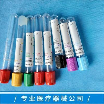 迪德隆 美国BD动脉采血针BD Preset 进口动脉采血器 一次性医用采血针代理