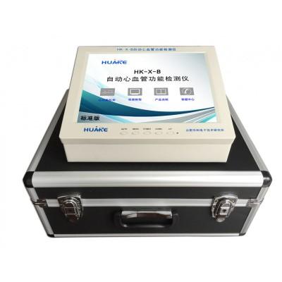 华科电子 HK-X-B测压型自动心血管功能检测仪厂家
